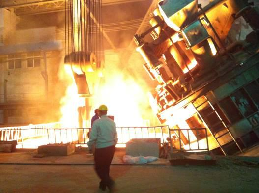The composition of molten steel inspection